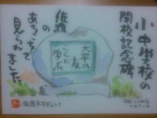 SN3N00140005.jpg