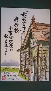 150815_1505~01.jpg